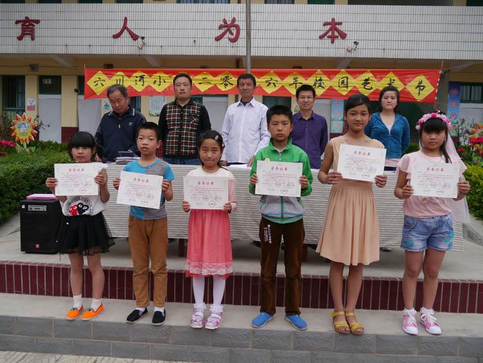 六川河小学:校园艺术节
